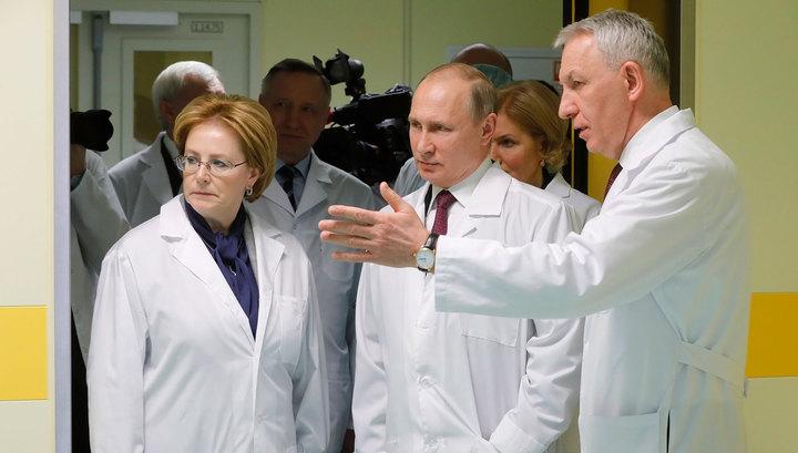 Гибридная хирургия: Путину показали операцию на сосудах