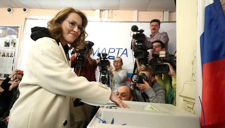 Ксения Собчак проголосовала на выборах президента