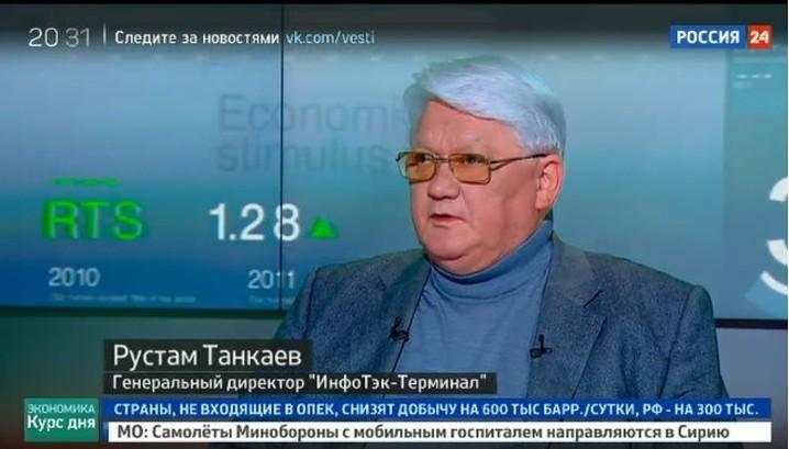 Танкаев: Великобританию ждет кризис без газа из РФ