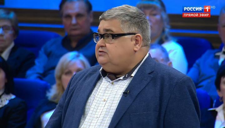 Федоров: Киев не сотрет РФ с политической карты мира