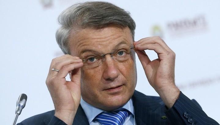 Сбербанк обсуждает объем передачи кредитов ОПК в ПСБ