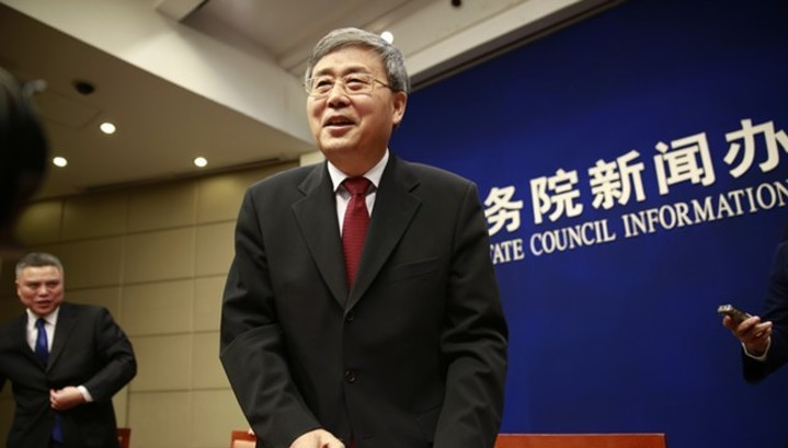Китай назначил Го Шуцина главой нового регулятора