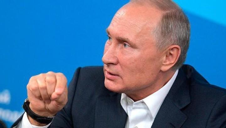 Реформы Путина обойдутся в 20,5 трлн рублей