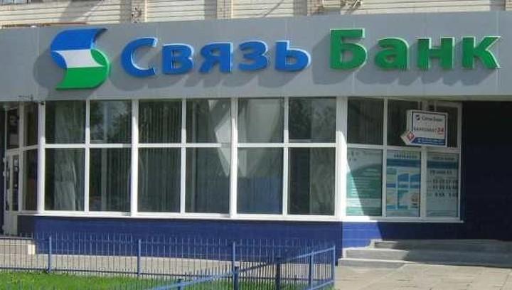 """ВЭБ объединит и не продаст """"Связь-банк"""" и """"Глобэкс"""""""