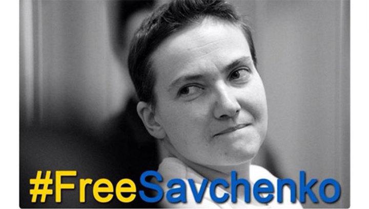 #freesavchenko дубль два? Европарламент потребует освобождения Савченко