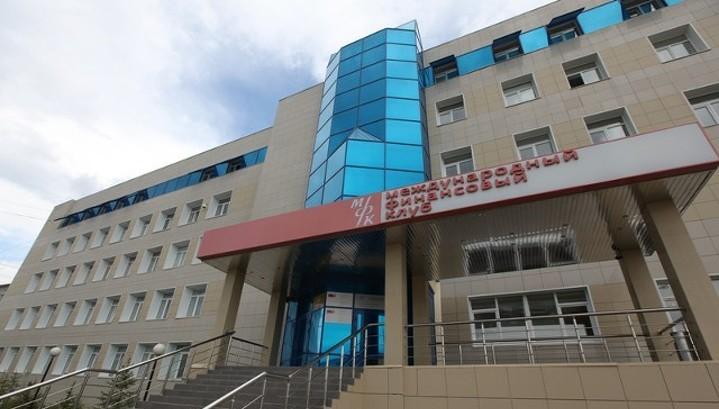 """ФАС разрешила """"ОНЭКСИМу"""" купить 100% банка """"МФК"""""""