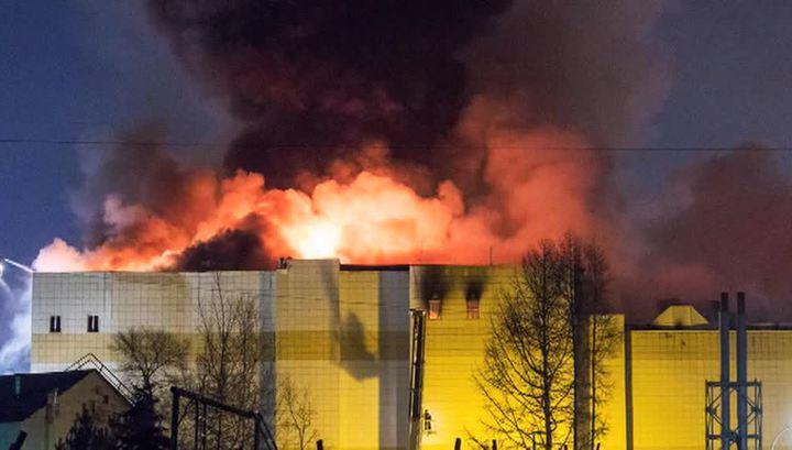 """Пожар в """"Зимней вишне"""": семерым фигурантам в ближайшее время предъявят обвинение"""