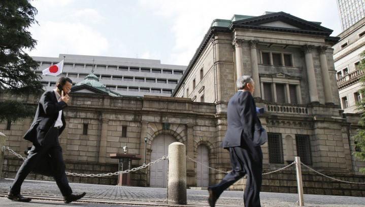 Банк Японии оказался в тупике