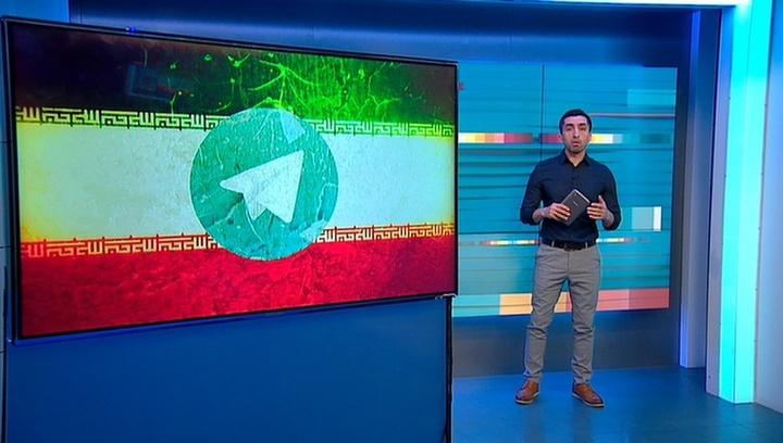 Вести.net: Иран решил заменить Telegram собственным мессенджером