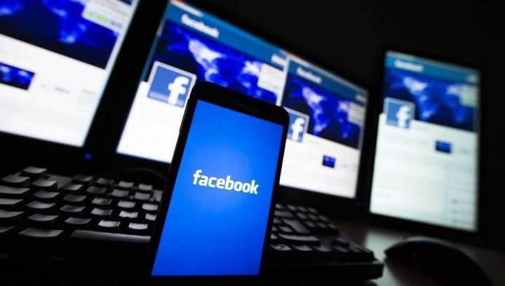 """Facebook позволит """"оптом"""" отключить сторонние приложения от персональных данных"""