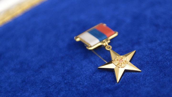 Президент России вручит награды Героям труда