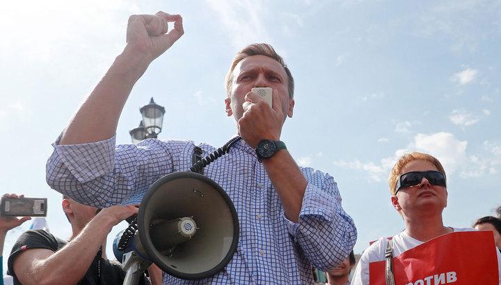 В центре Москвы задержан Алексей Навальный