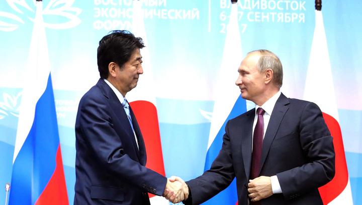 Япония пересмотрит стратегию мирных переговоров с Россией