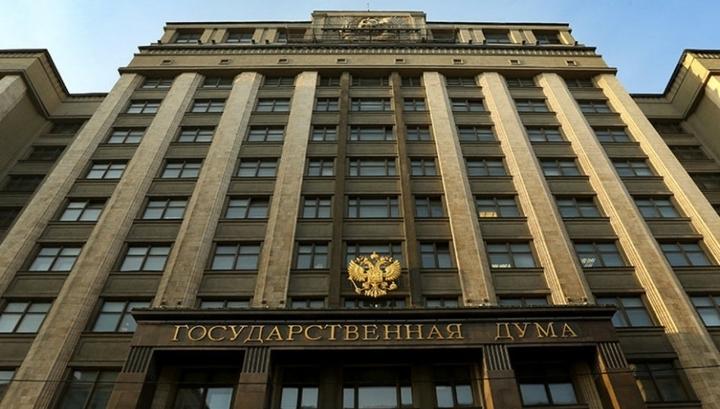 """Законопроект о """"резиновых"""" квартирах принят в первом чтении"""