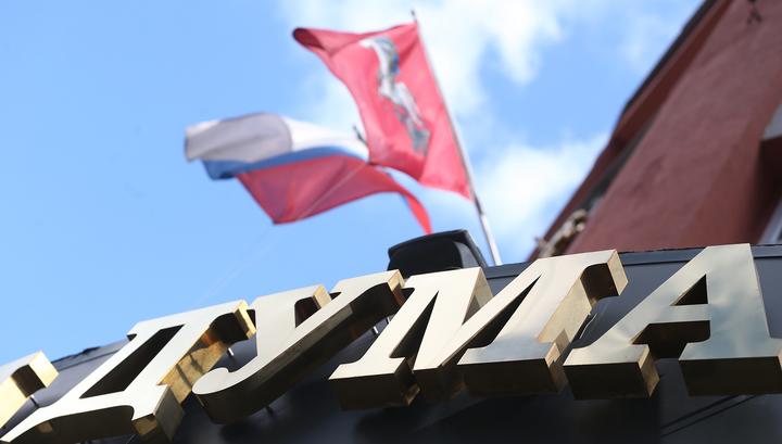 Рабочая группа МГИК определила стандарт участка для дачного голосования