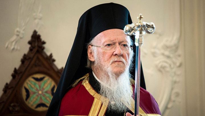 """Патриарх Варфоломей попросил поддержки в признании """"новой церкви"""" на Украине"""
