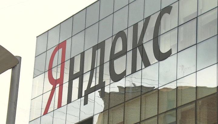 """Сбербанк открестился от """"Яндекса"""""""