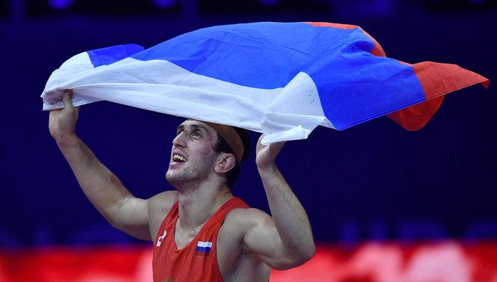 Российский борец Сидаков завоевал золото чемпионата мира