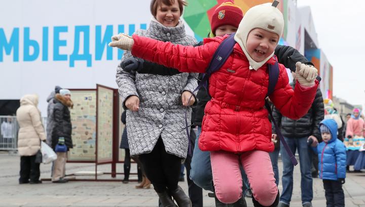 В честь Дня народного единства парковка в Москве станет бесплатной на два дня