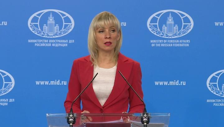 Захарова: в Госдеп направлена нота с жестким демаршем по поводу Бутиной