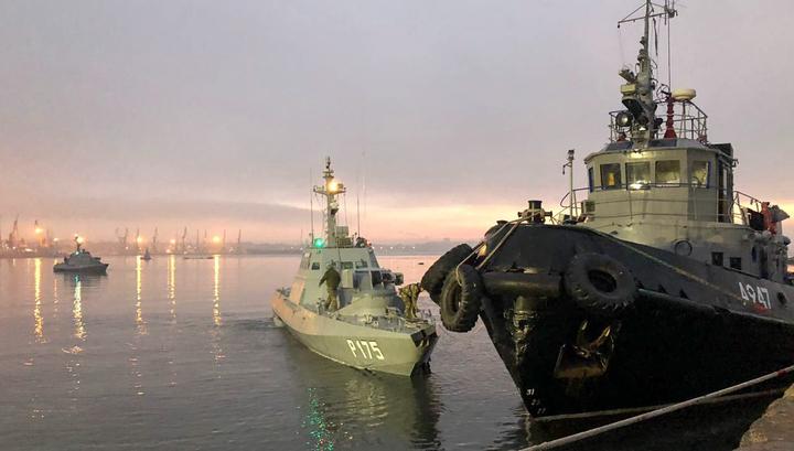 Не понимали последствий: Киев подставил моряков в Керченском проливе