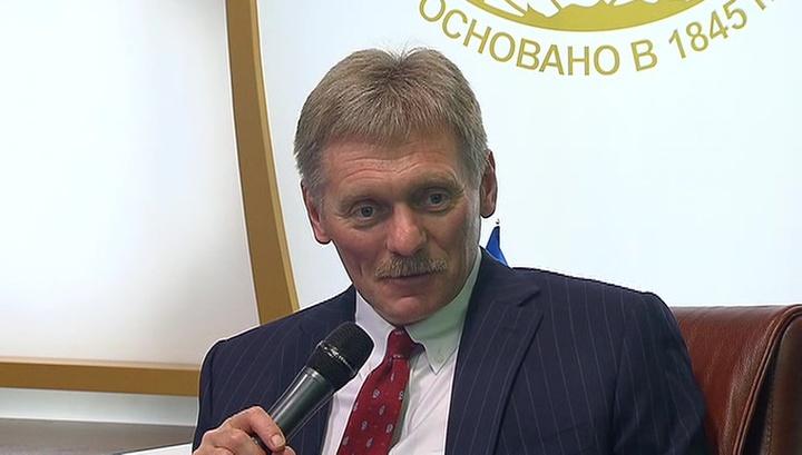 Песков прокомментировал предложение закрепить в Конституции неприкосновенность экс-президентов