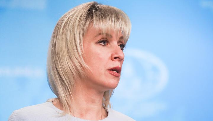 МИД РФ не признает претензии Эстонии на российские земли