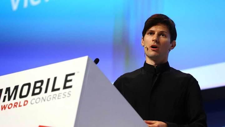 СМИ: блокчейн-платформу Telegram запустят в марте