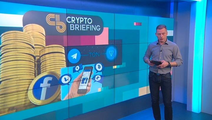 Вести.net: Facebook разрабатывает собственную криптовалюту