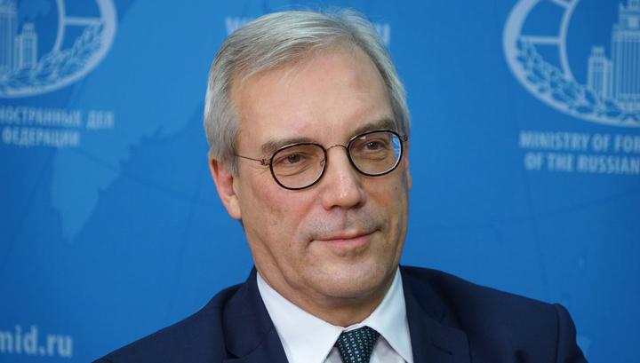 МИД России поставил ЕС три условия