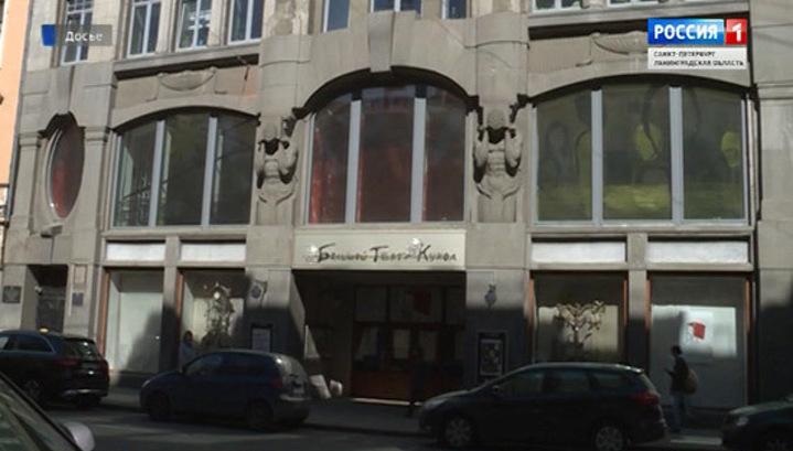 В петербургском театре кукол прошли обыски