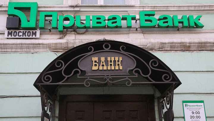 "Отмена национализации ""Приватбанка"": НБ не подтвердил нехватку капитала"