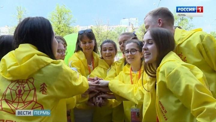 """Во всероссийском фестивале """"Студенческая весна"""" в Перми примут участие три тысячи человек"""