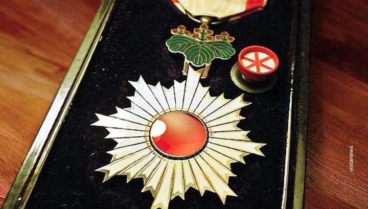 Япония наградила россиян орденом Восходящего солнца