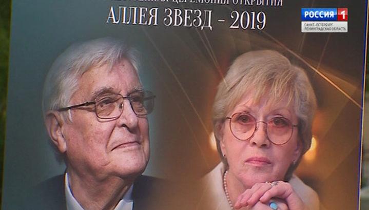 Аллея звезд в Петербурге пополнилась именами любимых артистов БДТ