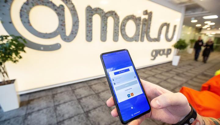 Сбои в работе сервисов Mail.Ru могут быть связаны с пожаром в дата-центре
