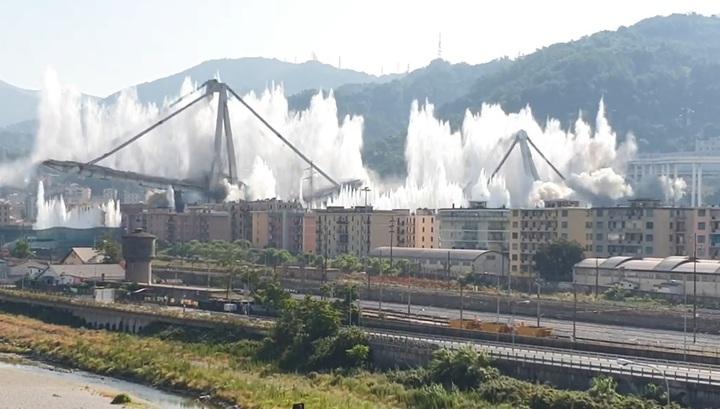 В Генуе снесли остатки моста, чье обрушение унесло 43 жизни