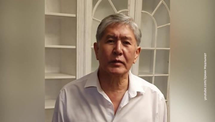В Бишкеке начался суд над экс-президентом Киргизии