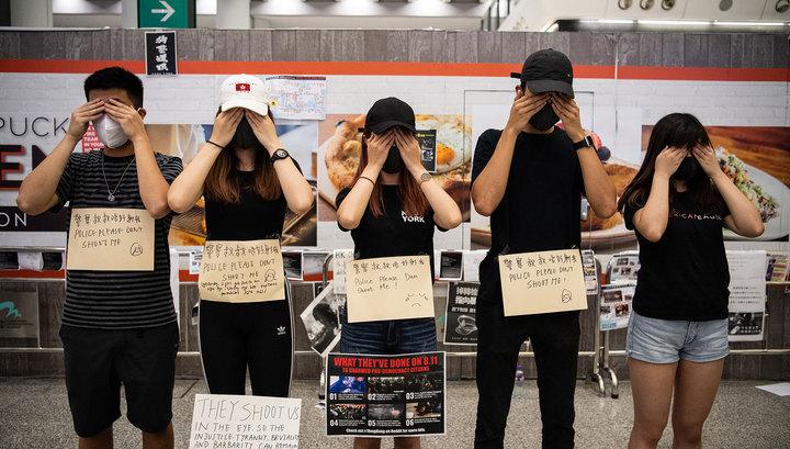 Аэропорт Гонконга опять закрылся по вине демонстрантов