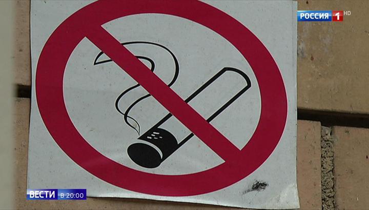 Калькулятор перекуров: Минздрав предложил штрафовать курильщиков