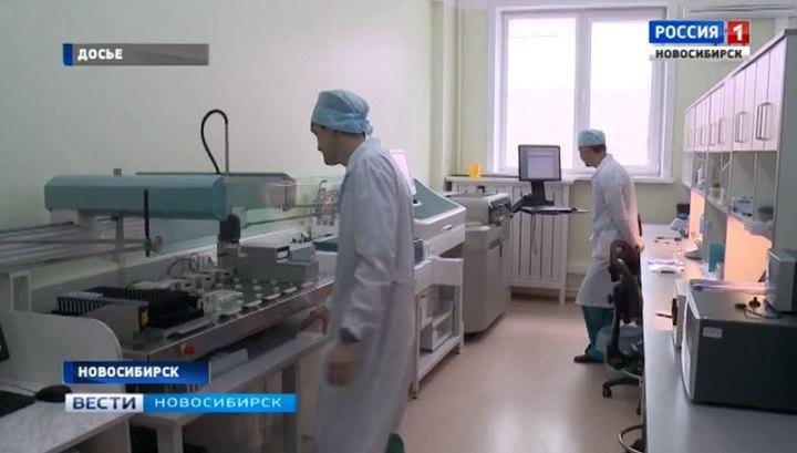 """Медики борются за жизнь пострадавшего при взрыве в центре вирусологии """"Вектор"""""""