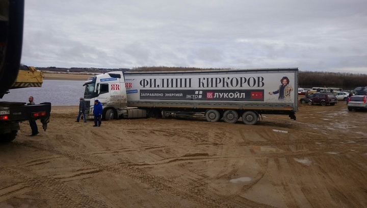 Фуры Киркорова застряли при переправе Печоры