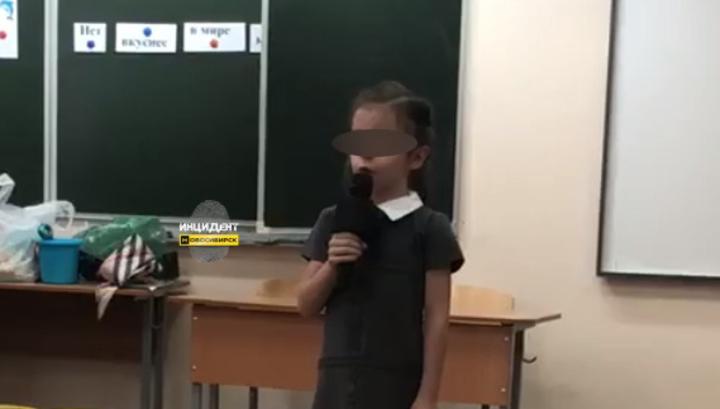 После унижения второклассницы в школе Новосибирска запретили чаепития