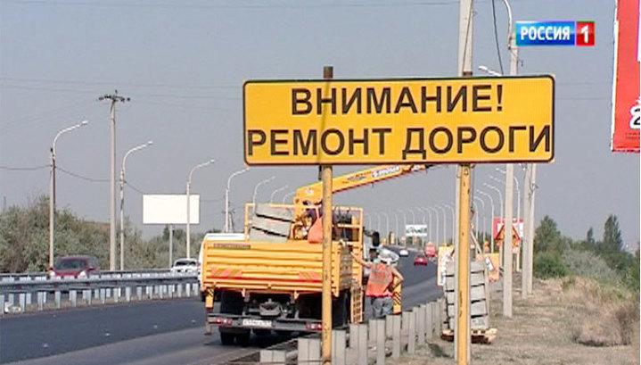 Трассу М-23 от Ростова до границы с Украиной отремонтируют за полмиллиарда рублей