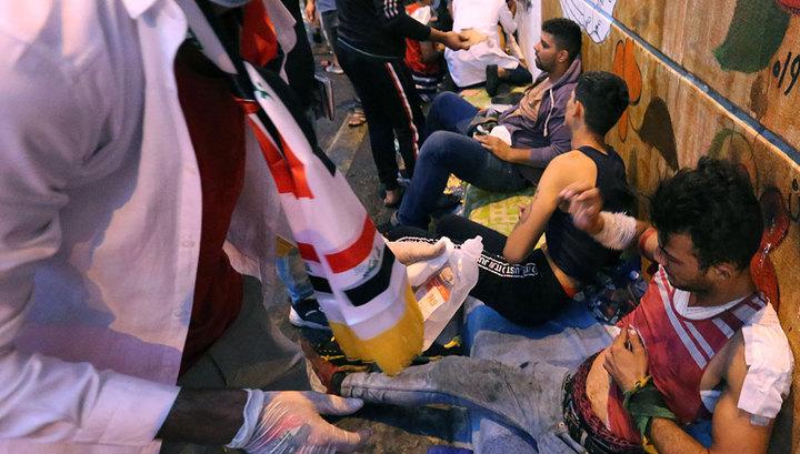 Взрыв в Багдаде: шесть человек погибли, 30 получили ранения photo