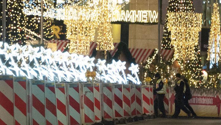 Угроза взрыва на рождественской ярмарке в Берлине не подтвердилась