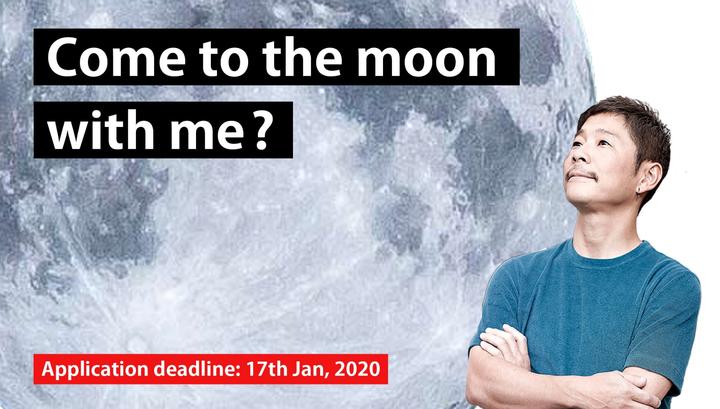 Миллиардер ищет спутницу для полета на Луну