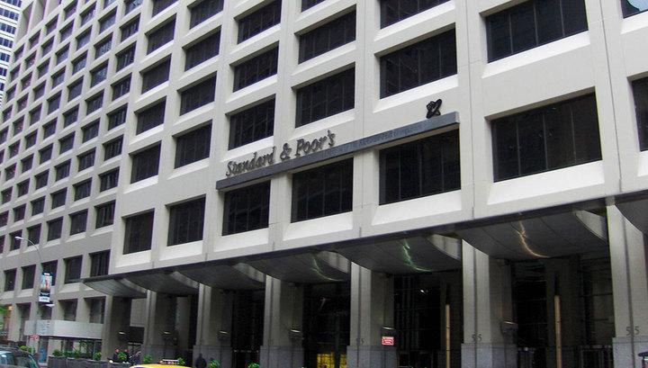 """Standard & Poor's подтвердило кредитный рейтинг РФ на уровне """"ВВВ-"""" photo"""