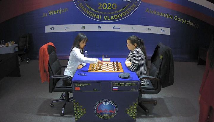 Цзюй Вэньцзюнь сохранила шахматную корону