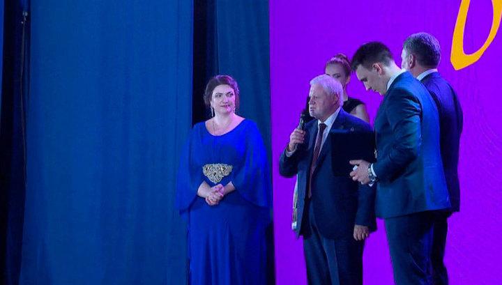 В Кремлевском дворце наградили борцов с онкологией